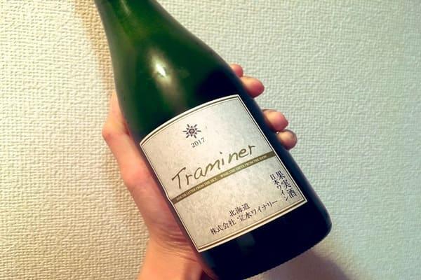 宝水ワイナリーのワインボトル