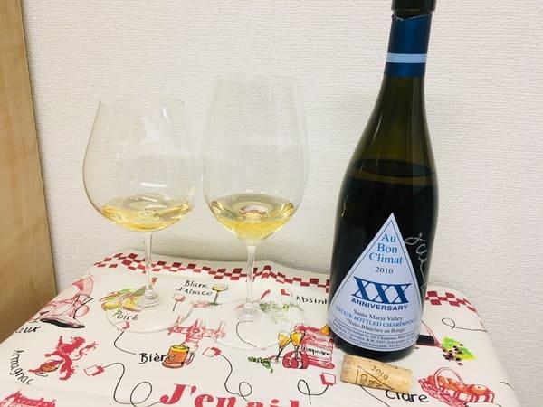 ABCワインとグラス