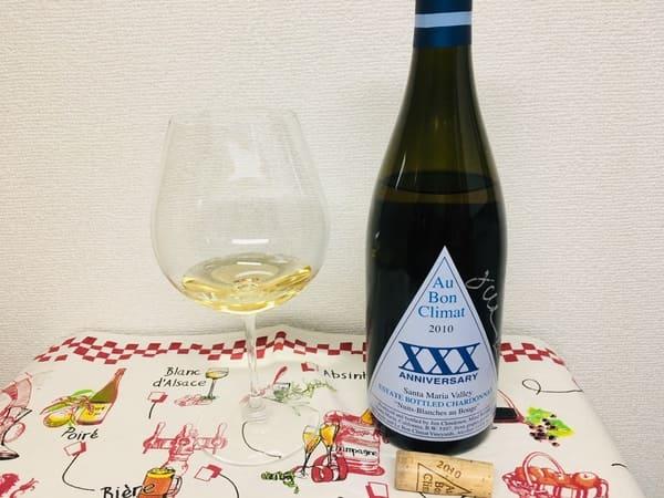 ABCワインとブルゴーニュグラス
