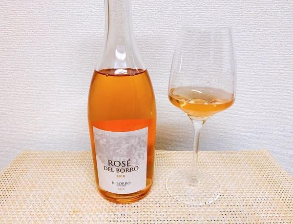 イル・ボッロのロゼワイン